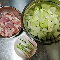 冬日御寒清炖萝卜羊肉汤的做法图解1