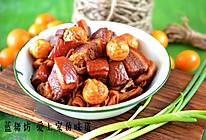 豆结卤蛋红烧肉的做法
