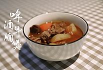 牧葵的厨房丨冬日暖锅的做法