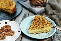 碧根果酥底酥粒芝士蛋糕的做法
