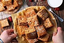 【养生红枣糕】童年的味道的做法
