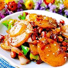 麻辣鲜香~干锅土豆片