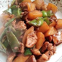 土豆炖芸豆( 土豆炖豆角)