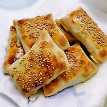 香喷喷的新疆烤包子