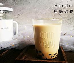 养生壶版自制网红脏脏奶茶的做法