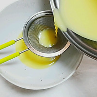 创新版椰汁蛋挞的做法图解3