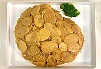 #一道菜表白豆果美食#麻辣土豆片的做法
