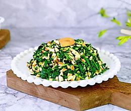 #餐桌上的春日限定#腰果马兰头拌香干的做法