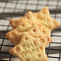 祝福饼干的做法图解15