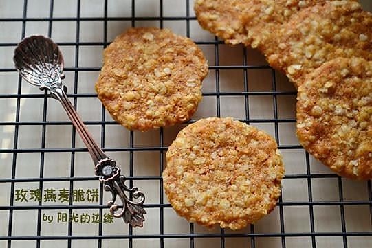 玫瑰燕麦脆饼的做法
