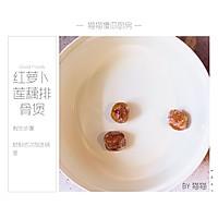 红萝卜莲藕排骨煲的做法图解4