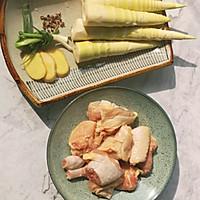 #餐桌上的春日限定#春笋鲜鸡汤的做法图解1