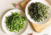 一菜两吃:轻食美味的蒜蓉炒蒿杆+茼蒿蒸菜的做法