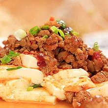 香辣肉末豆腐