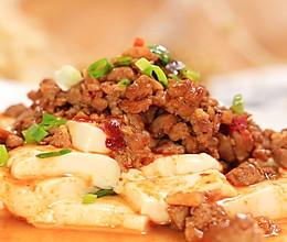 香辣肉末豆腐的做法