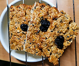 红糖燕麦全麦饼干的做法