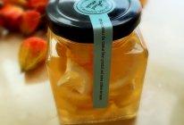 蜂蜜柠檬醋的做法