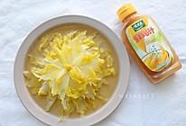 高级开水白菜 #太太乐鲜鸡汁玩转健康快手菜#的做法