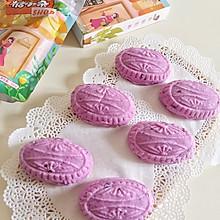 #糖小朵甜蜜控糖秘籍#低卡蔓越莓紫山药糕