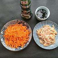 胡萝卜炒鸡丝#鲜香滋味搞定萌娃#的做法图解2