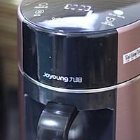 #再见渣难#九阳破壁豆浆机之美容养颜美龄粥的做法图解5