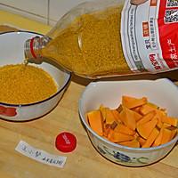 小米南瓜粥的做法图解3
