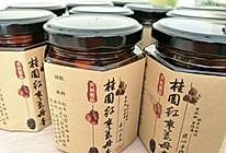 桂圆黑糖红枣姜母膏的做法