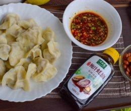 #百变鲜锋料理#莲藕猪肉饺子的做法
