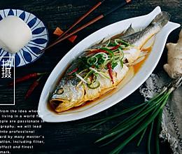 清蒸黄花鱼#秋天怎么吃#的做法