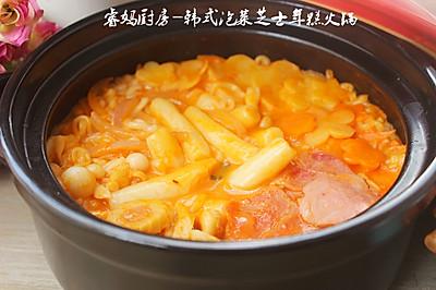 韩式泡菜芝士年糕火锅