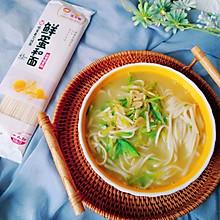 预防感冒的萝卜丝面条汤