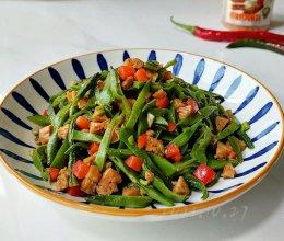 香辣素肉焖扁豆的做法
