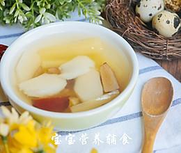 甘蔗甜汤的做法