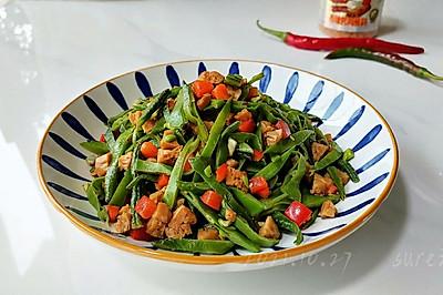 香辣素肉焖扁豆