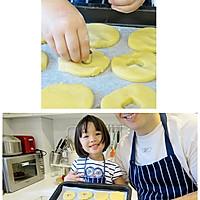 【老皮的亲子厨房】三岁孩子也能独立完成的爱心曲奇的做法图解7