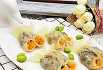 金鱼蒸饺的做法