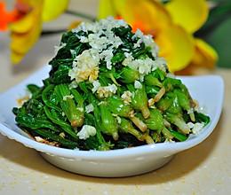 蒜泥菠菜的做法