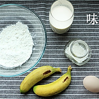 电饭煲版香蕉煎饼的做法图解1