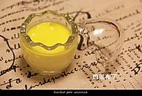 淡奶油鸡蛋布丁的做法