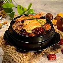 韩式人参鸡汤#竭力护龈护到底,美味不打折#