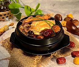 韩式人参鸡汤#竭力护龈护到底,美味不打折#的做法