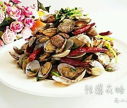 辣爆花蛤#浪漫樱花季#的做法