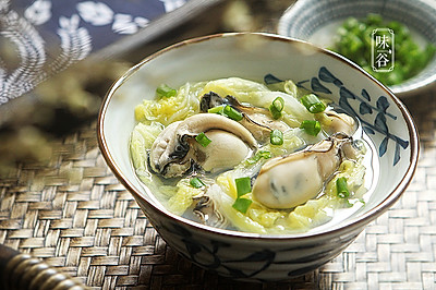 味谷 | 牡蛎白菜汤