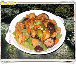 丝瓜.香菇烧面筋——看奥运.学粤菜的做法