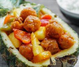 菠萝咕噜肉 | 日食记的做法