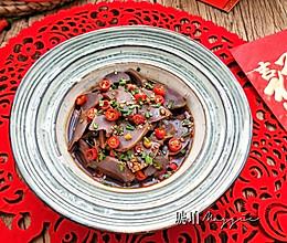 ㊙️年味‼️口水鸭胗 凉菜开胃的做法