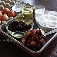 冬季养生必备红枣蛋糕的做法图解1