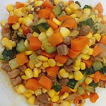 胡萝卜玉米丁