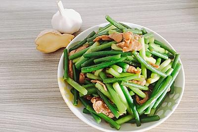 何公子.蒜苔or蒜薹炒肉