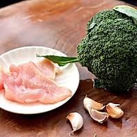 #快手又营养,我家的冬日必备菜品#西兰花溜鸡肉条的做法图解1